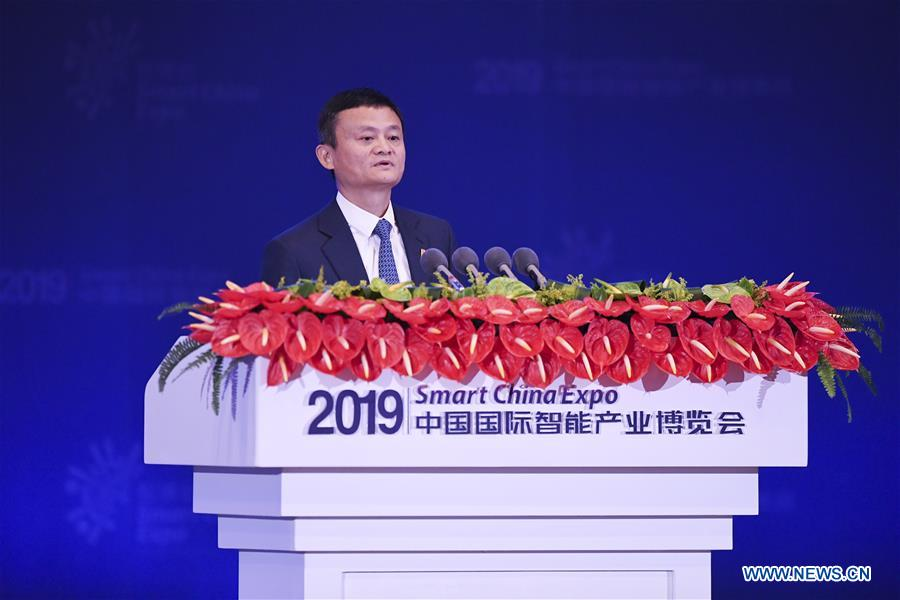 (FinancialView) CHINA-CHONGQING-SMART CHINA EXPO-BIG DATA-SUMMIT-JACK MA (CN)