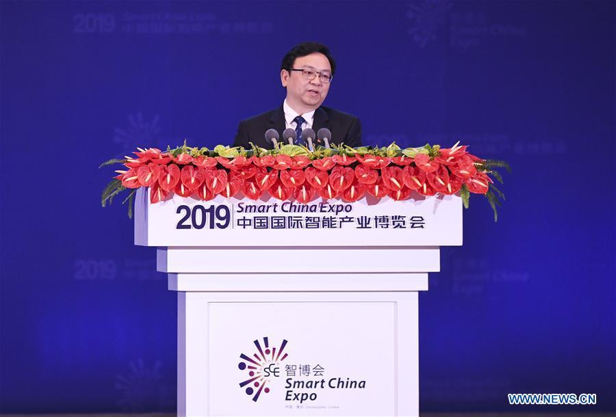 (FinancialView) CHINA-CHONGQING-SMART CHINA EXPO-BIG DATA-SUMMIT-WANG CHUANFU (CN)