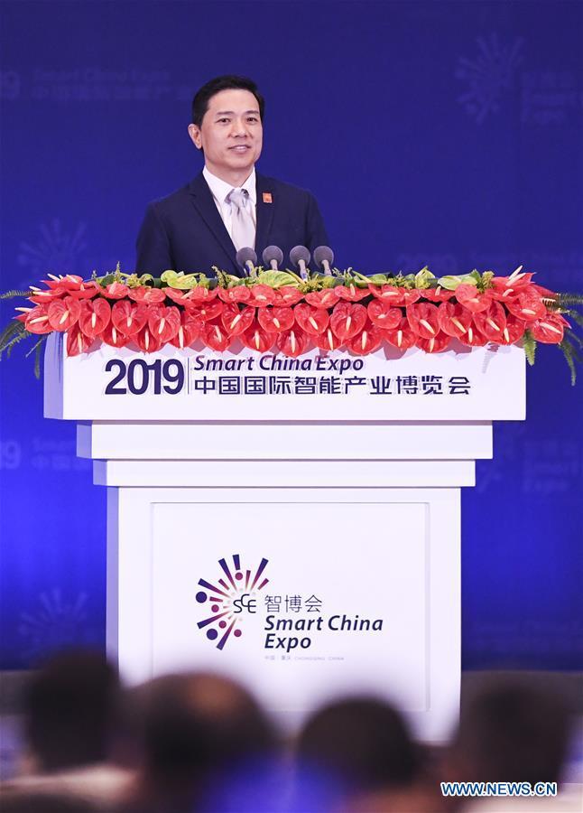 (FinancialView) CHINA-CHONGQING-SMART CHINA EXPO-BIG DATA-SUMMIT-ROBIN LI (CN)
