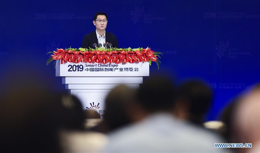 (FinancialView) CHINA-CHONGQING-SMART CHINA EXPO-BIG DATA-SUMMIT-MA HUATENG (CN)
