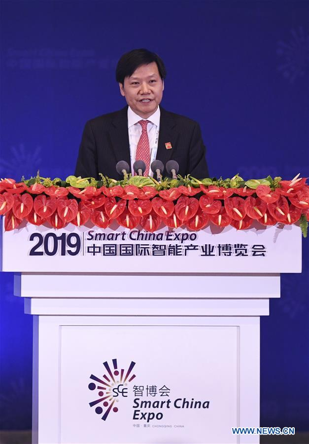 (FinancialView) CHINA-CHONGQING-SMART CHINA EXPO-BIG DATA-SUMMIT-LEI JUN (CN)