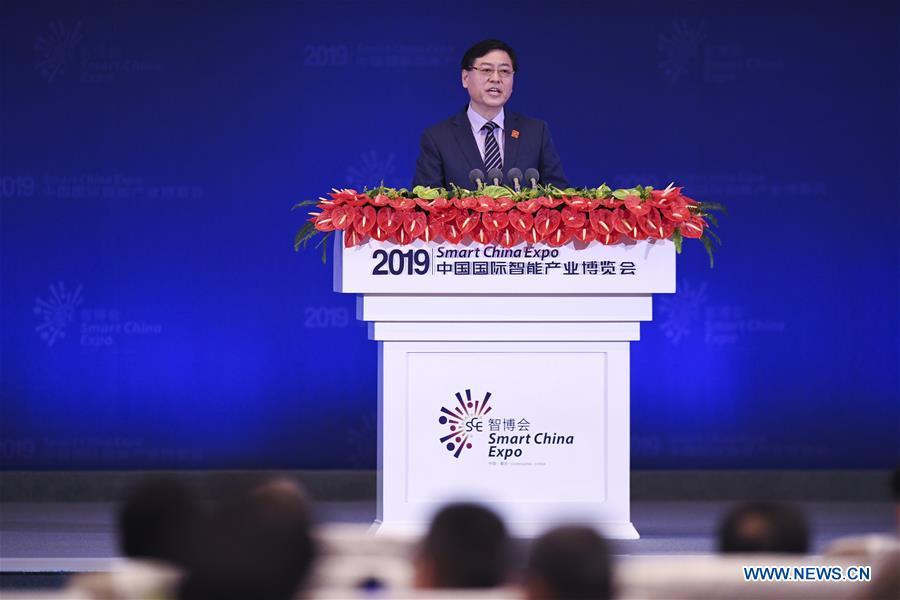 (FinancialView) CHINA-CHONGQING-SMART CHINA EXPO-BIG DATA-SUMMIT-YANG YUANQING (CN)