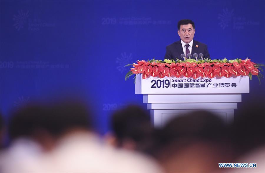 (FinancialView) CHINA-CHONGQING-SMART CHINA EXPO-BIG DATA-SUMMIT-NOROV (CN)