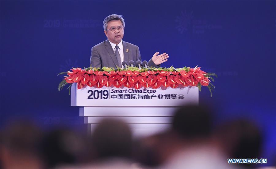 (FinancialView) CHINA-CHONGQING-SMART CHINA EXPO-BIG DATA-SUMMIT-GUESTS (CN)