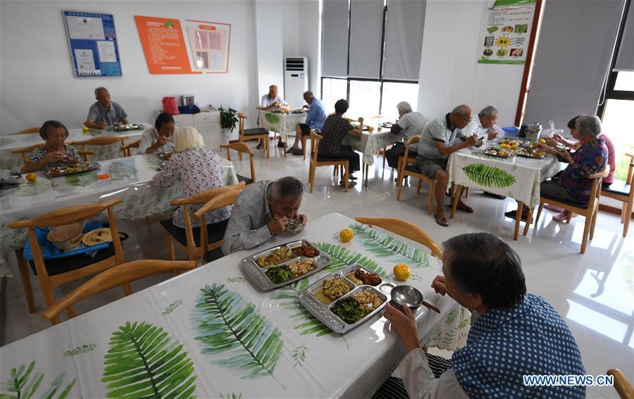CHINA-JIANGSU-KUNSHAN-ELDERLY CARE SERVICE (CN)
