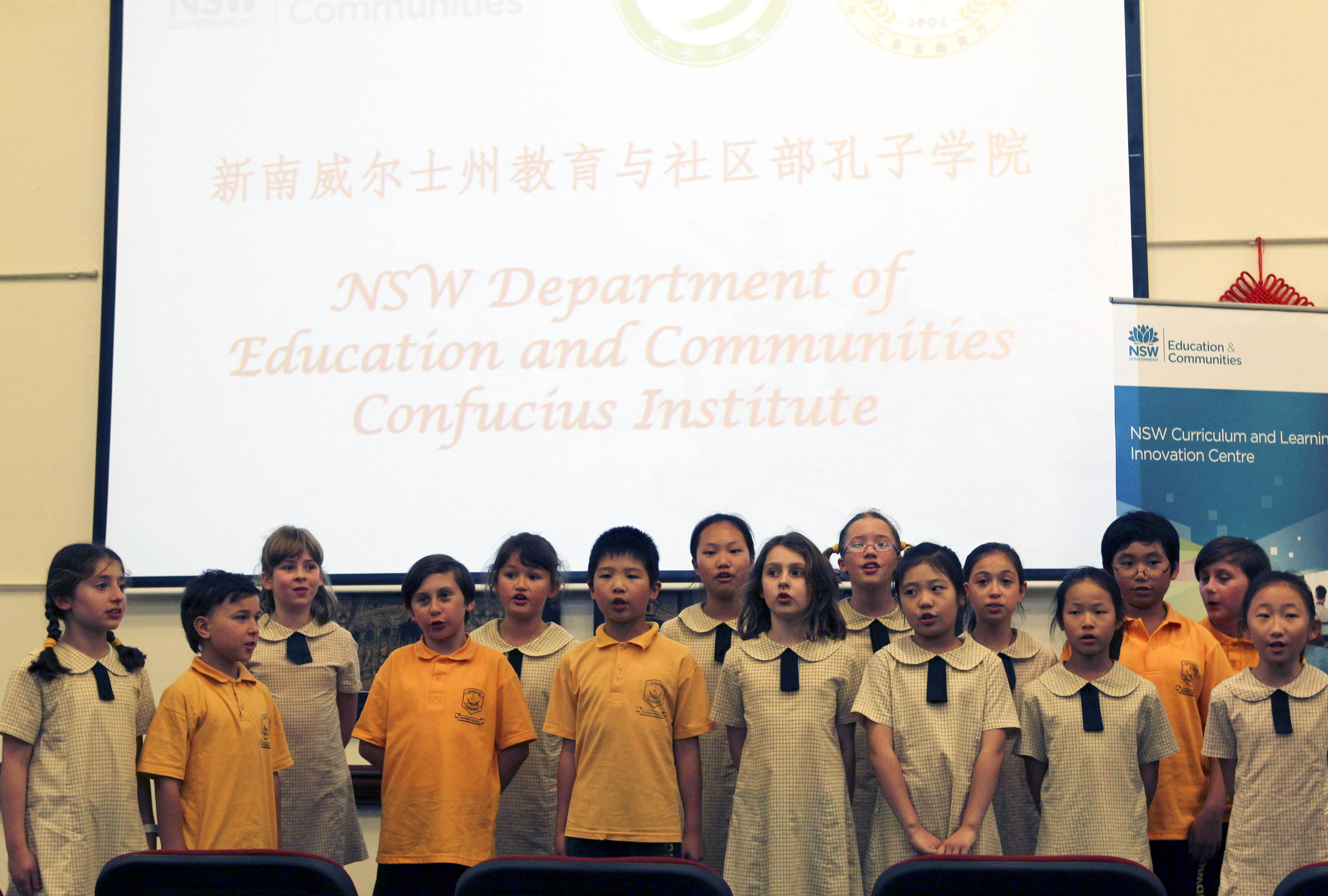 Australian universities, teachers' associations defend Confucius Institutes - Xinhua | English.news.cn