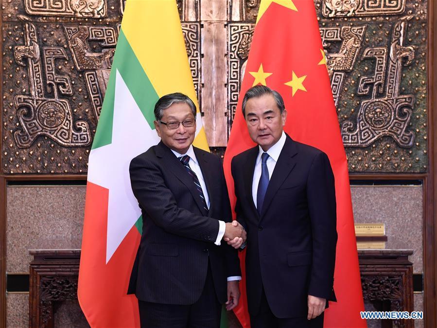 CHINA-BEIJING-WANG YI-MYANMAR-TALKS(CN)