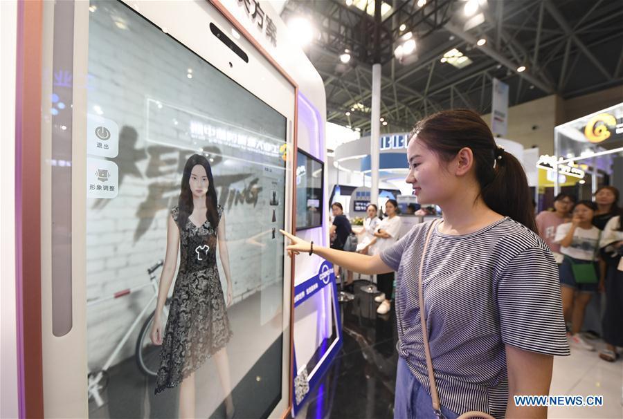 CHINA-CHONGQING-SMART CHINA EXPO (CN)