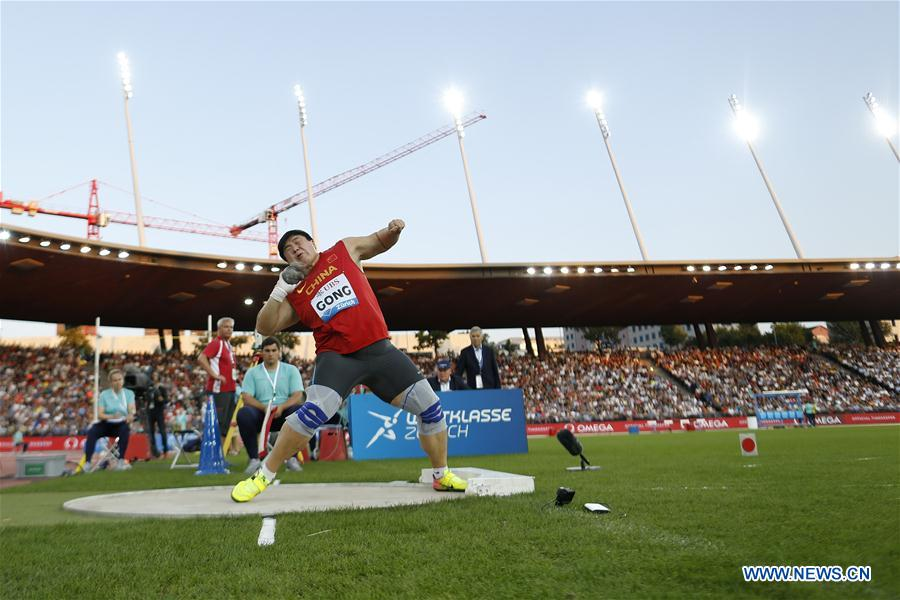 (SP)瑞士-ZURICH-ATHLETICS-IAAF DIAMOND LEAGUE