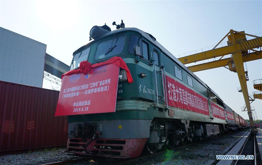中国 - 江西 - 南昌 - 货运列车 - 明斯克 - 中国(CN)
