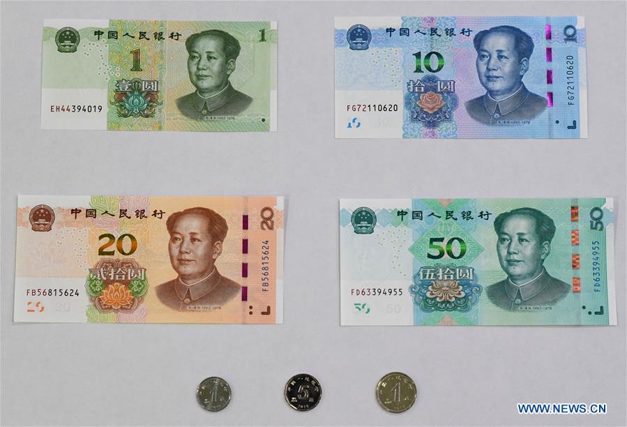 China Issues New Edition Of Renminbi Bills Coins Xinhua English News Cn