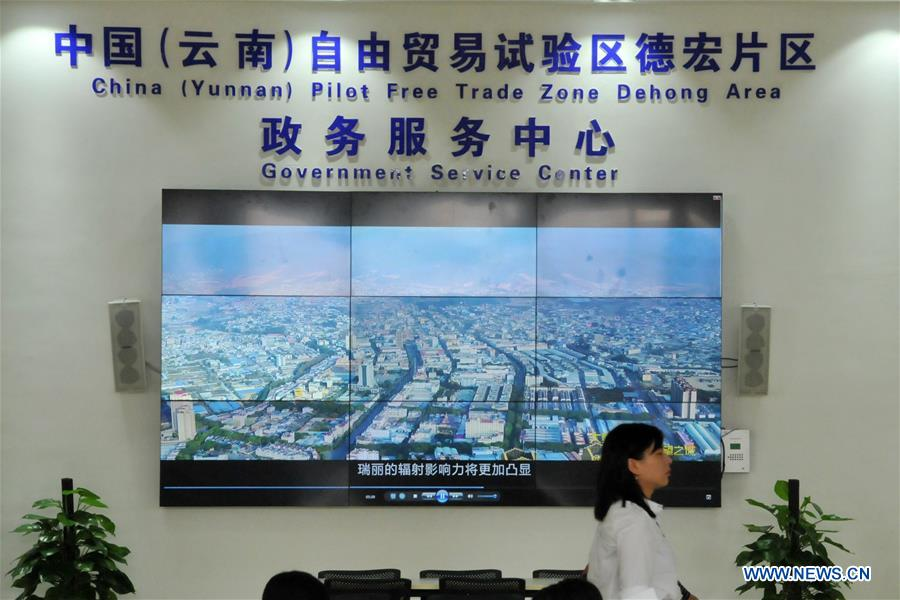 中国 - 云南 - 自由贸易区 - 中华人民共和国(CN)