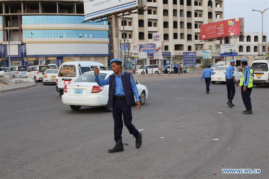也门,亚丁-SECURITY紧缩