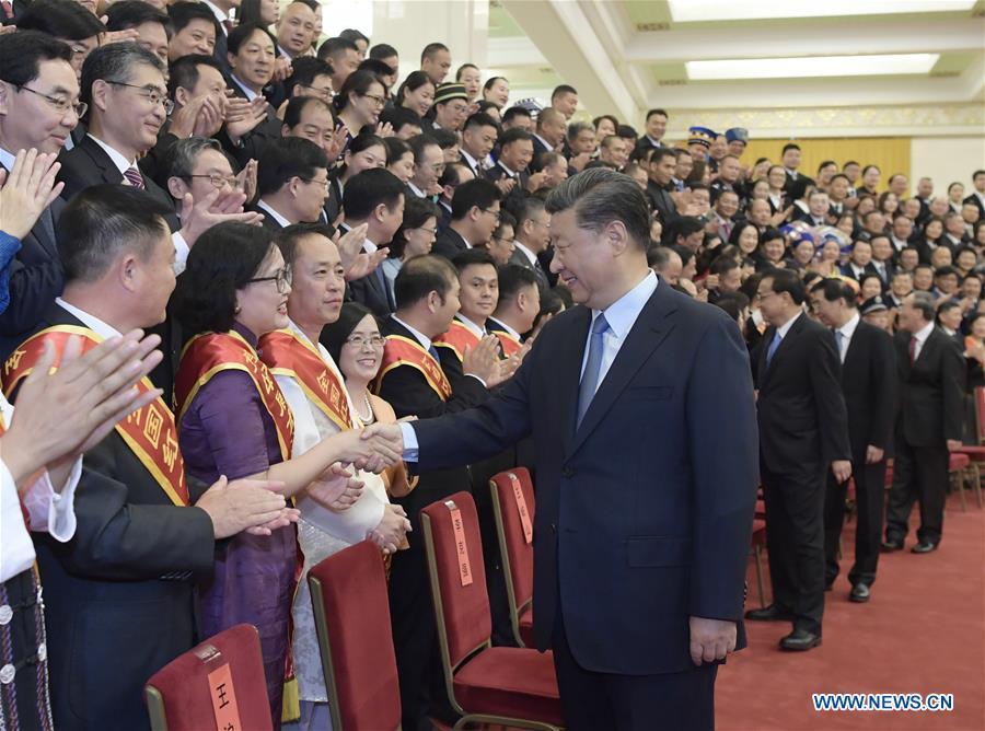 中国 - 北京 -  XI JINPING-RCSC-11TH一般大会(CN)