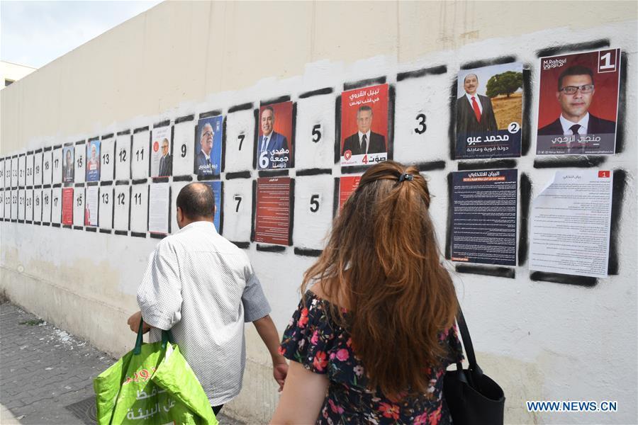 突尼斯 - 突尼斯 - 总统选举