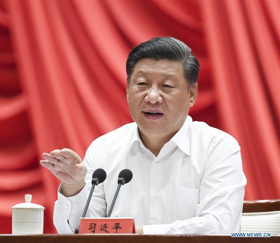 中国 - 北京 - 西金平 - 培训计划开幕式(CN)