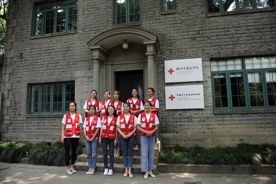 World's first Red Cross academy established in China - Xinhua   English.news.cn