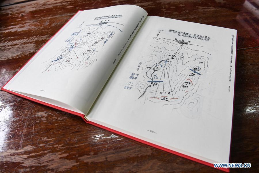 中国 - 南京 - 第二次世界大战 - 日本化学武器报告(CN)