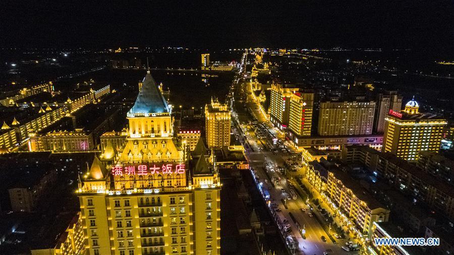 CHINA-INNER MONGOLIA-HULUNBUIR-AERIAL VIEW (CN)