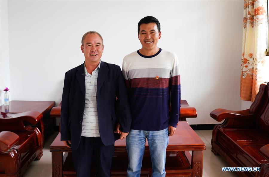 中国 - 甘肃 - 贫困缓和 - 肖像(中国)
