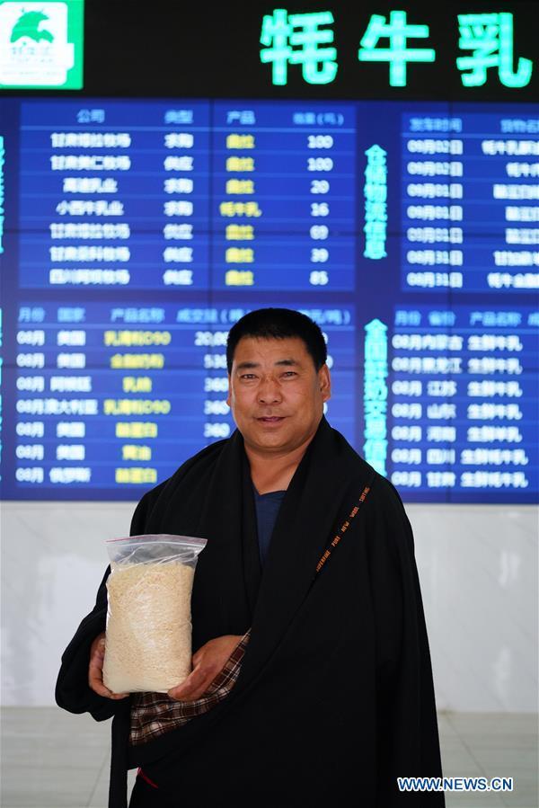 CHINA-GANSU-POVERTY ALLEVIATION-PORTRAITS (CN)
