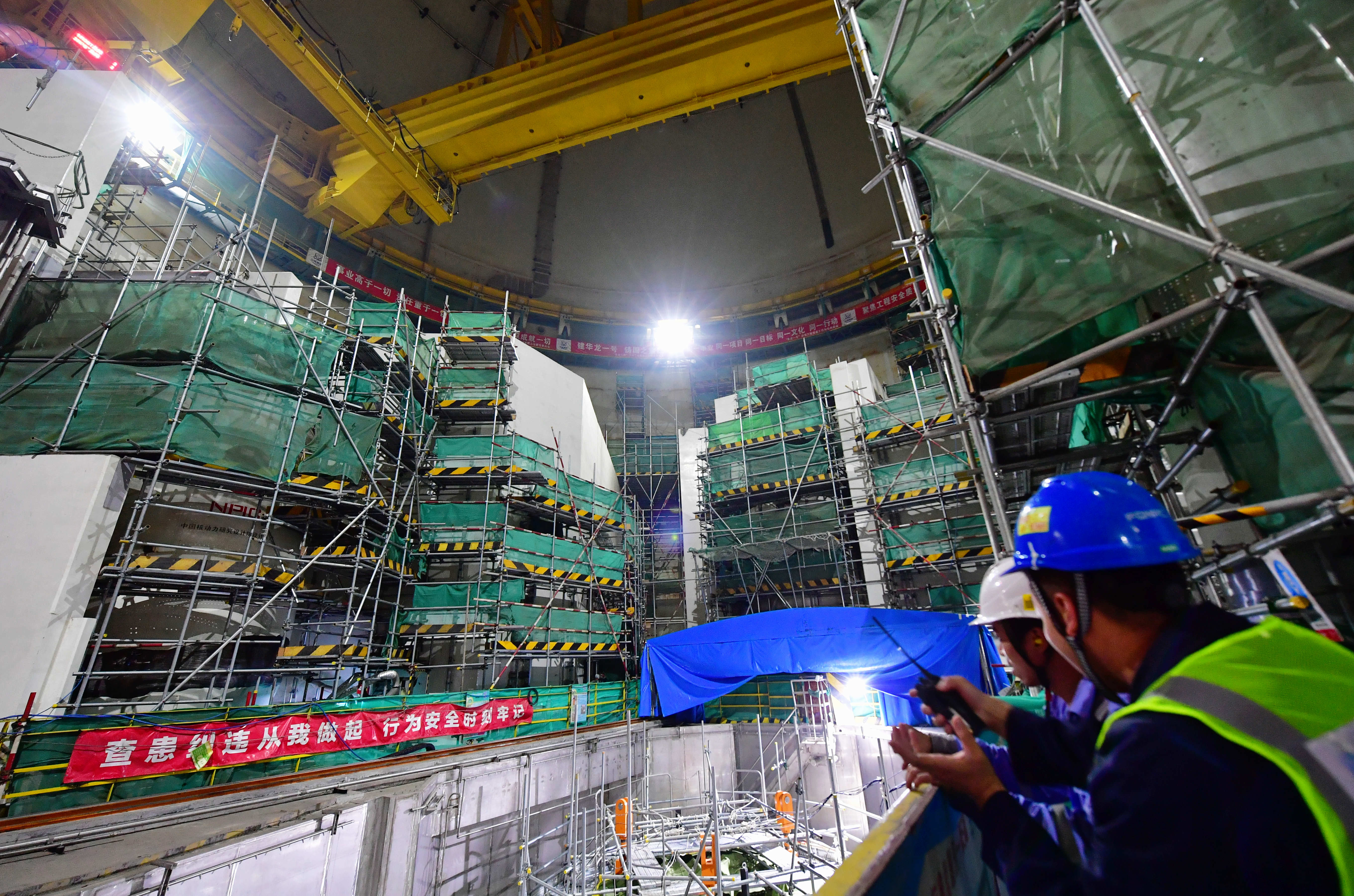 China to develop nuclear energy with guaranteed safety: officials - Xinhua | English.news.cn