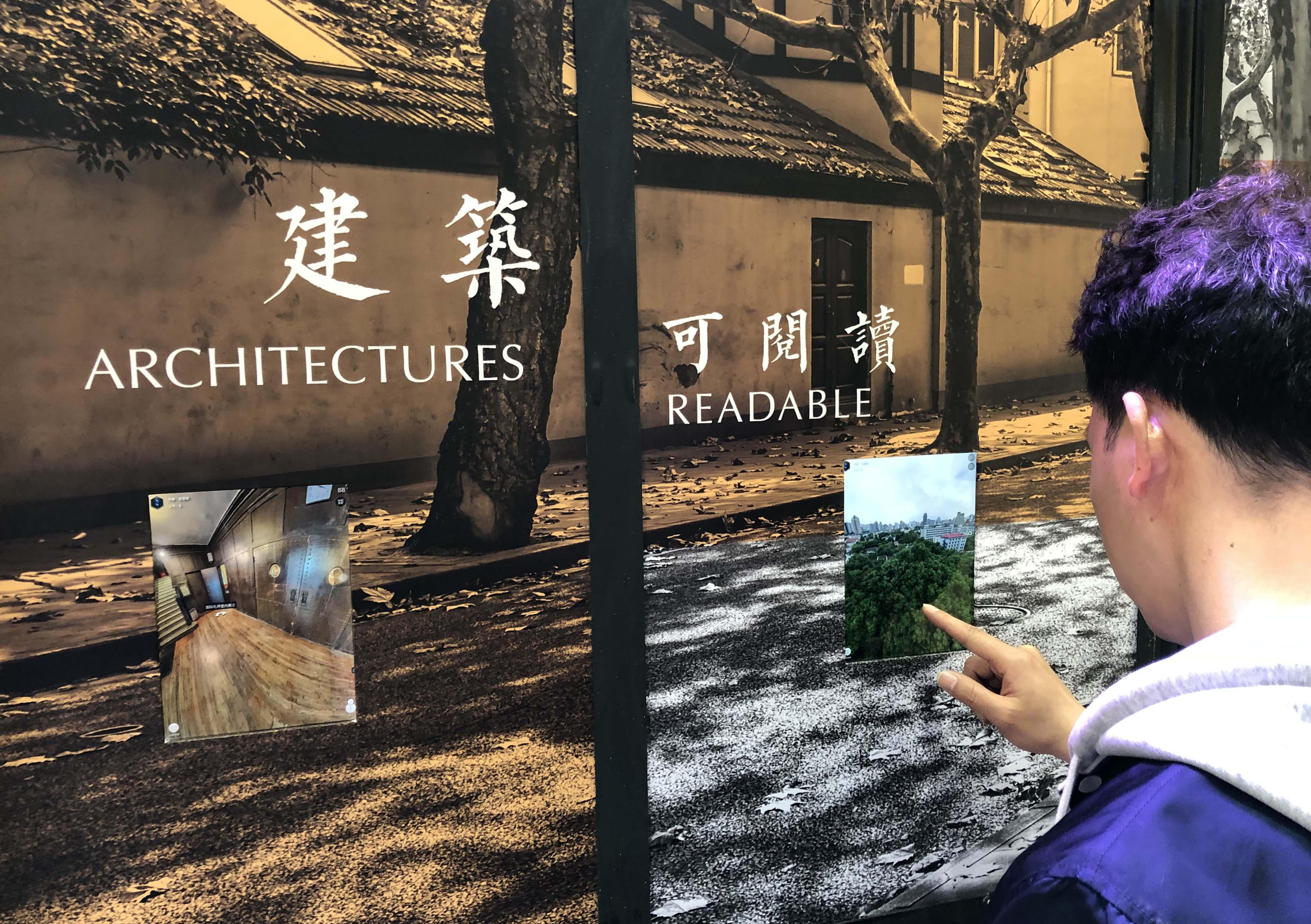 Old buildings in Shanghai come alive with technology - Xinhua | English.news.cn