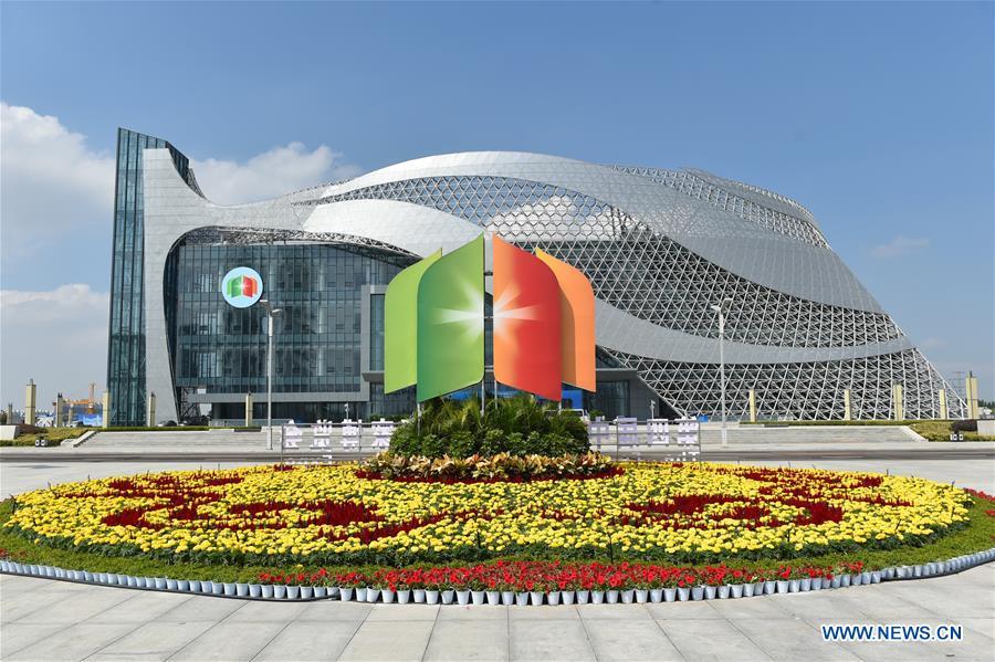 中国 - 宁夏 - 银川 - 即将到来的世博会(CN)
