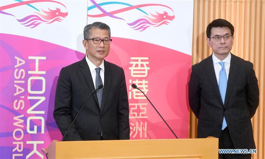 中国 - 香港 - 中小企业融资支持(CN)