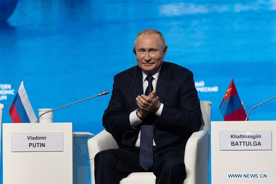 俄罗斯 - 弗拉迪沃斯托克 - 东部经济论坛