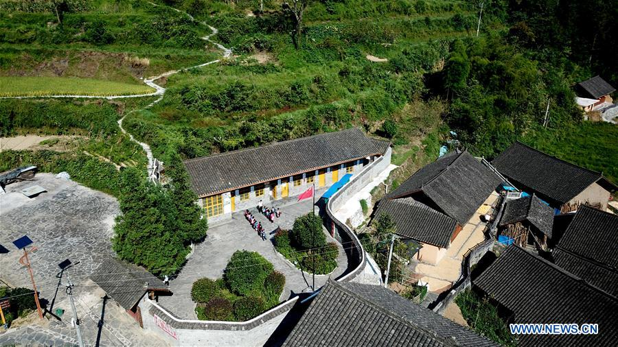 CHINA-HUNAN-XIANGXI-PRIMARY SCHOOL-NEW SEMESTER (CN)