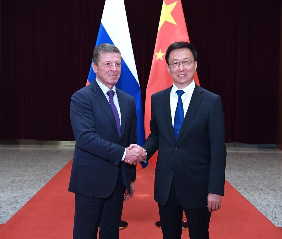 CHINA-BEIJING-HAN ZHENG-DMITRY KOZAK-MEETING(CN)
