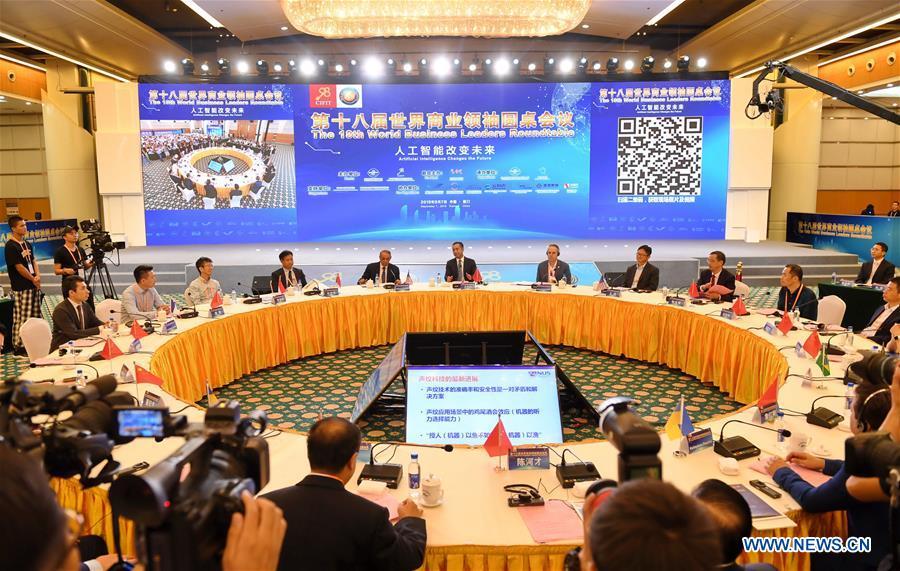 中国 - 福建 - 厦门 - 世界商业领袖圆桌会议(CN)