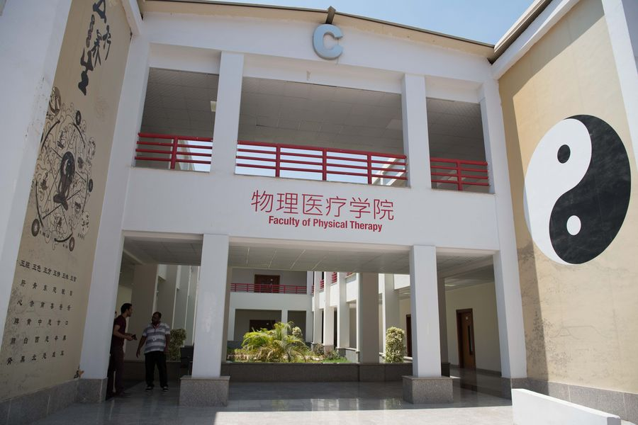 Egyptian Chinese University Adds New Aspect To Growing Egypt China Cooperation Xinhua English News Cn