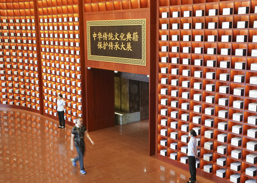 Xi urges national library to stick to correct political direction, promote traditional culture - Xinhua | English.news.cn