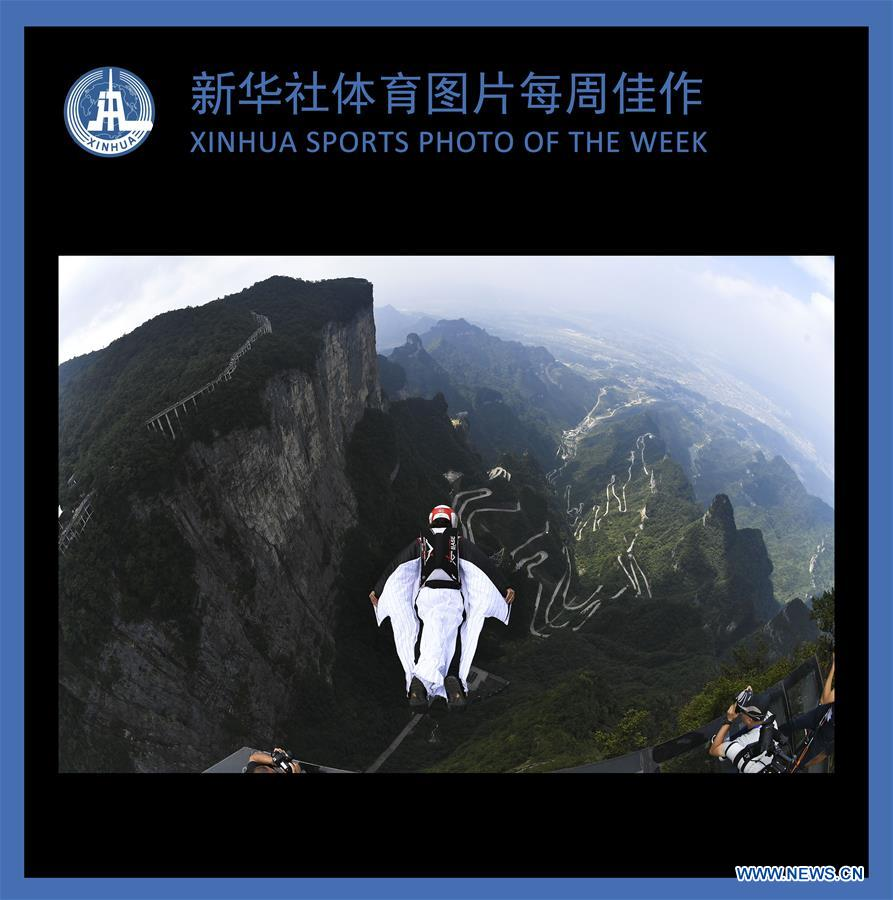 (SP)XINHUA SPORTS PHOTO OF THE WEEK