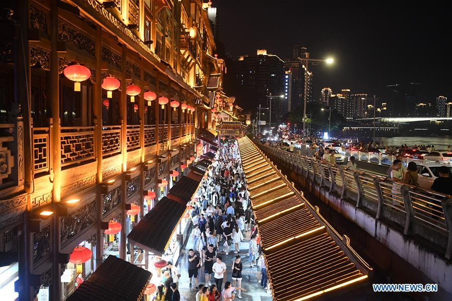 Nighttime Economy Enriches Citizens Consumption Choices Attracts