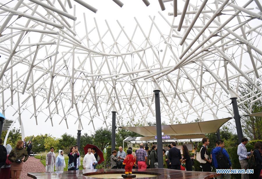 中国 - 北京 -  HORTICULTURAL EXPO-BELGIUM日
