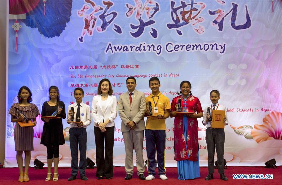 NEPAL-KATHMANDU-CHINESE LANGUAGE-CULTURAL PERFORMANCE-COMPETITIONS