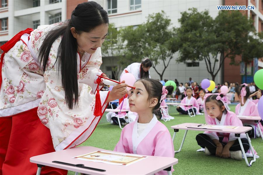 CHINA-GANSU-LANZHOU-FIRST WRITING CEREMONY (CN)