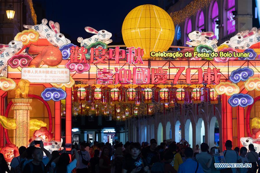 Decorative lanterns set to celebrate upcoming Mid-Autumn