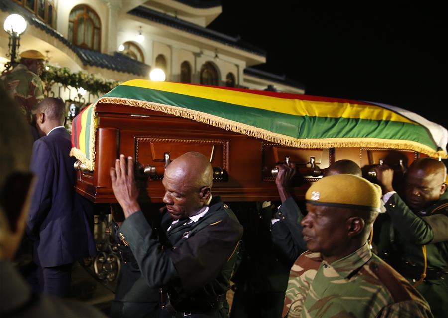 津巴布韦哈拉雷穆加贝体到达