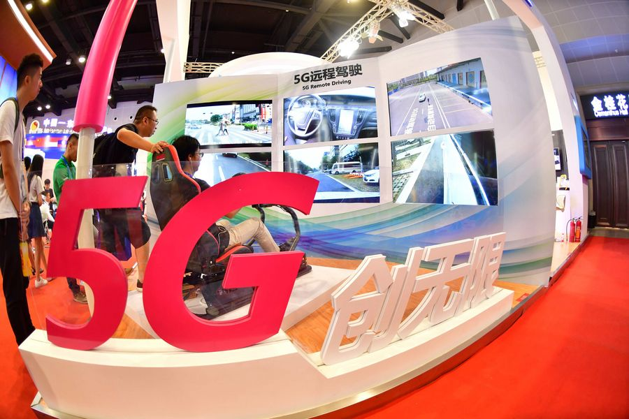 5G development needs cooperation of all stakeholders: ITU official - Xinhua | English.news.cn