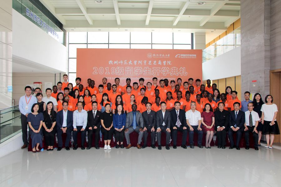 Alibaba launches undergraduate e-commerce program for African students - Xinhua | English.news.cn