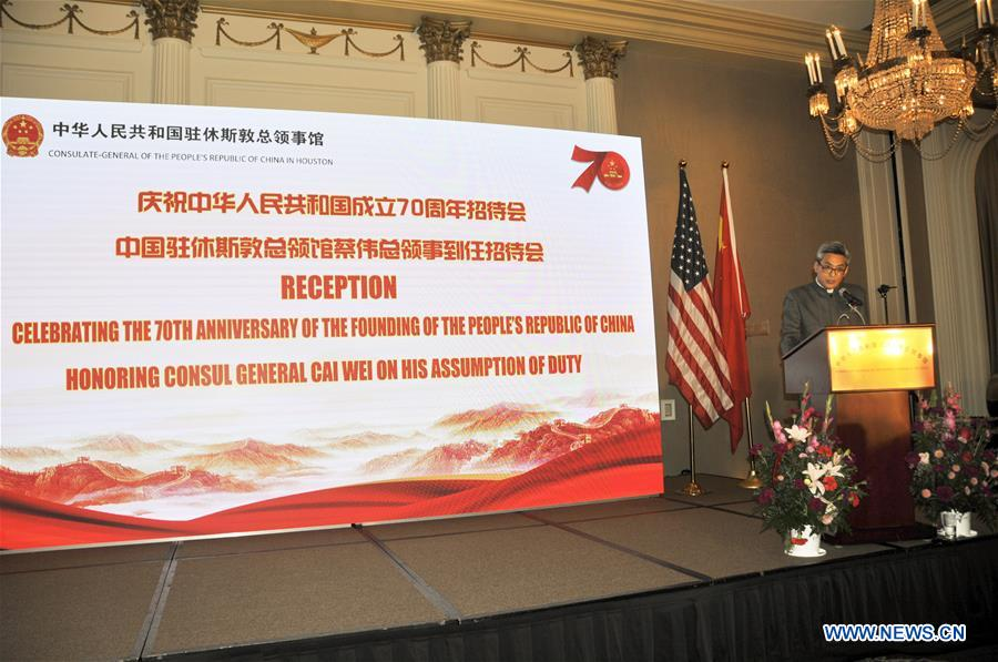 US-HOUSTON-CHINA-CONSULATE GENERAL-RECEPTION