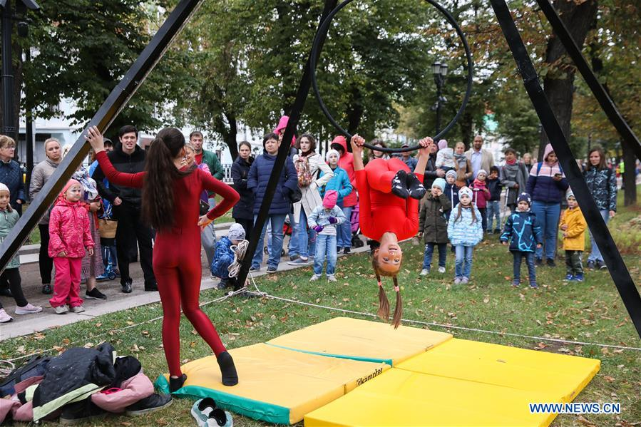 RUSSIA-MOSCOW-CIRCUS ARTS FESTIVAL
