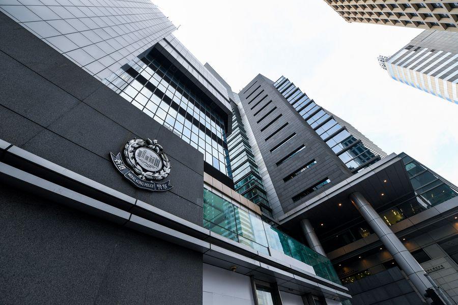 Hong Kong police refutes LegCo member's accusations at UNHRC - Xinhua | English.news.cn