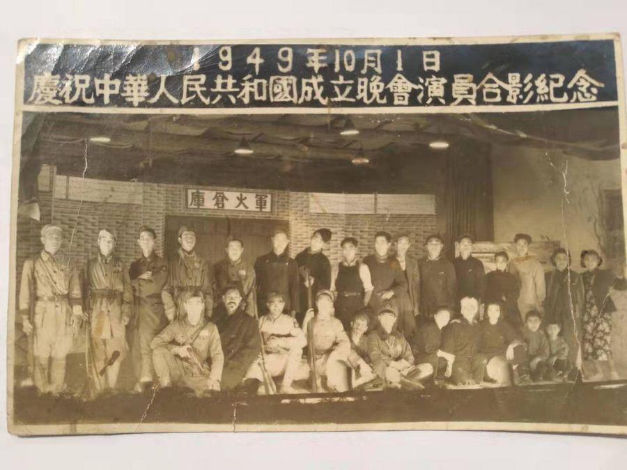 China's 70-year memories sealed in old photos - Xinhua   English.news.cn