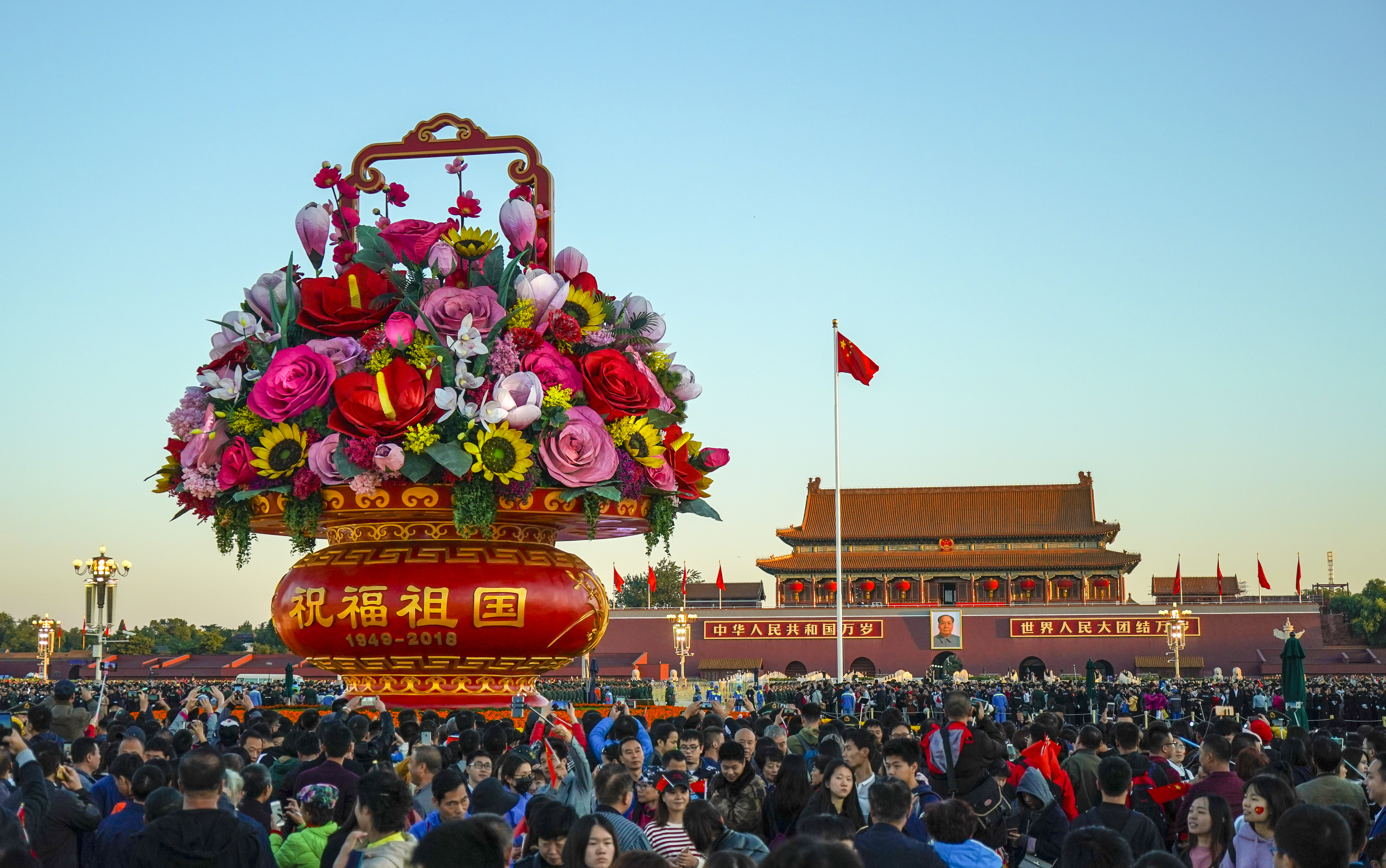 Share with us your photos and stories in China - Xinhua   English.news.cn