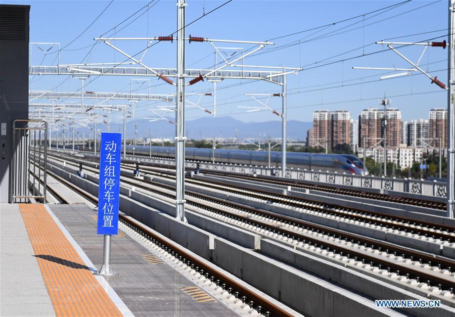中国 - 北京 - 熊安 - 铁路 - 大兴站 - 接纳(CN)